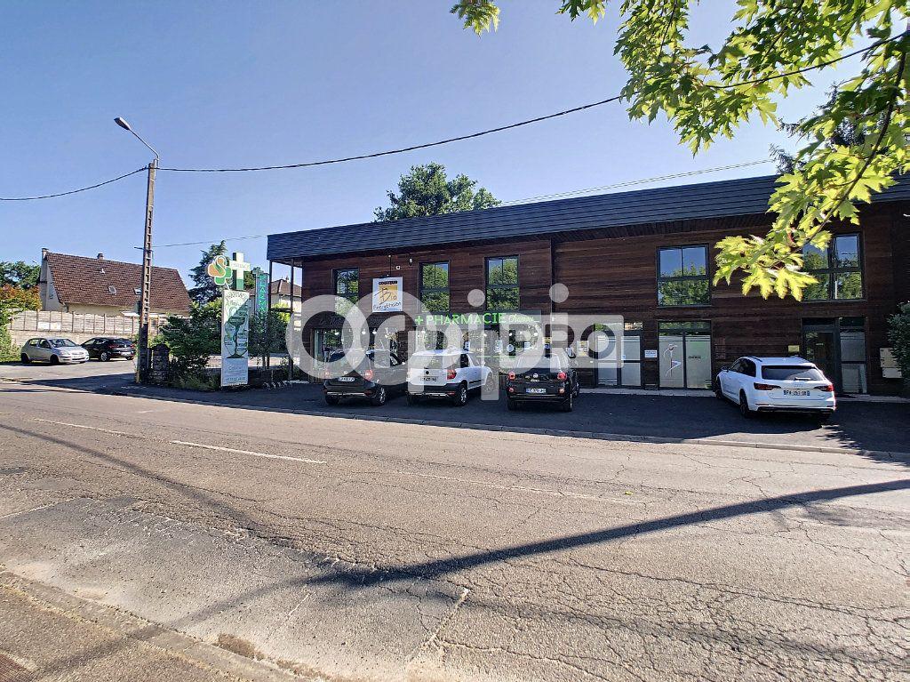 Local commercial à vendre 700m2 à Brive-la-Gaillarde