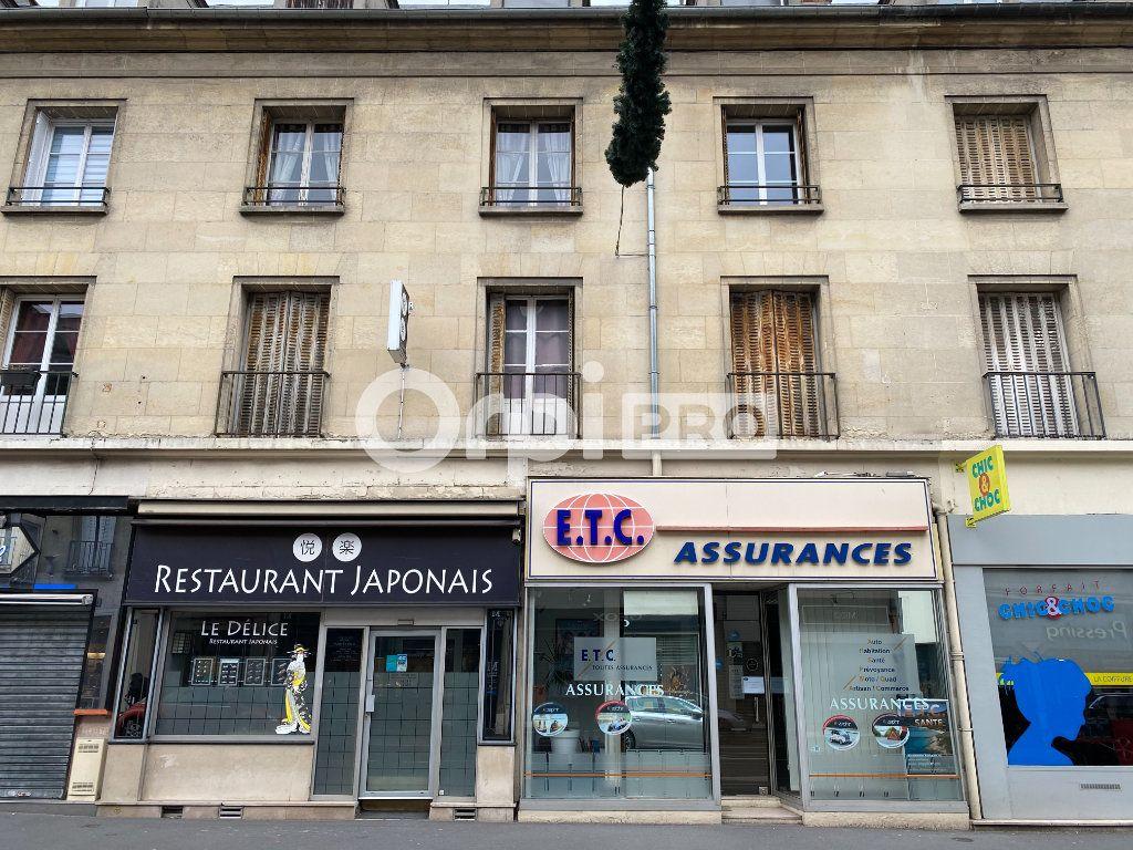 Local commercial à vendre 127.04m2 à Compiègne