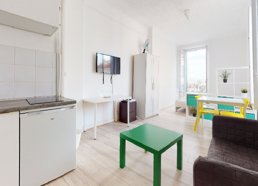 Appartement à louer 32m2 à Lyon 7