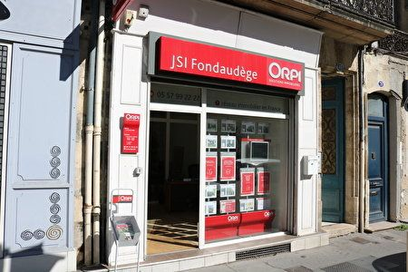 Agence immobili re bordeaux jsi fondaudege bordeaux orpi for Agence immobiliere bordeaux centre location