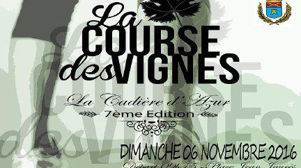 La Course des vignes La Cadiére d'Azur