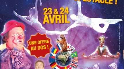 4éme Festival International du Cirque du Loi